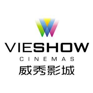 威秀影城-logo